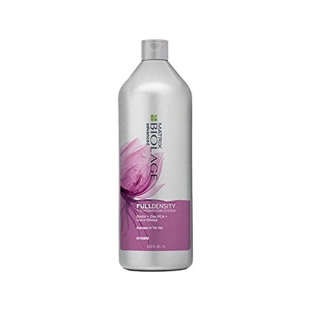 気分津波で出来ているマトリックスバイオレイジ完全密度シャンプー(千ミリリットル) x4 - Matrix Biolage Full Density Shampoo (1000ml) (Pack of 4) [並行輸入品]