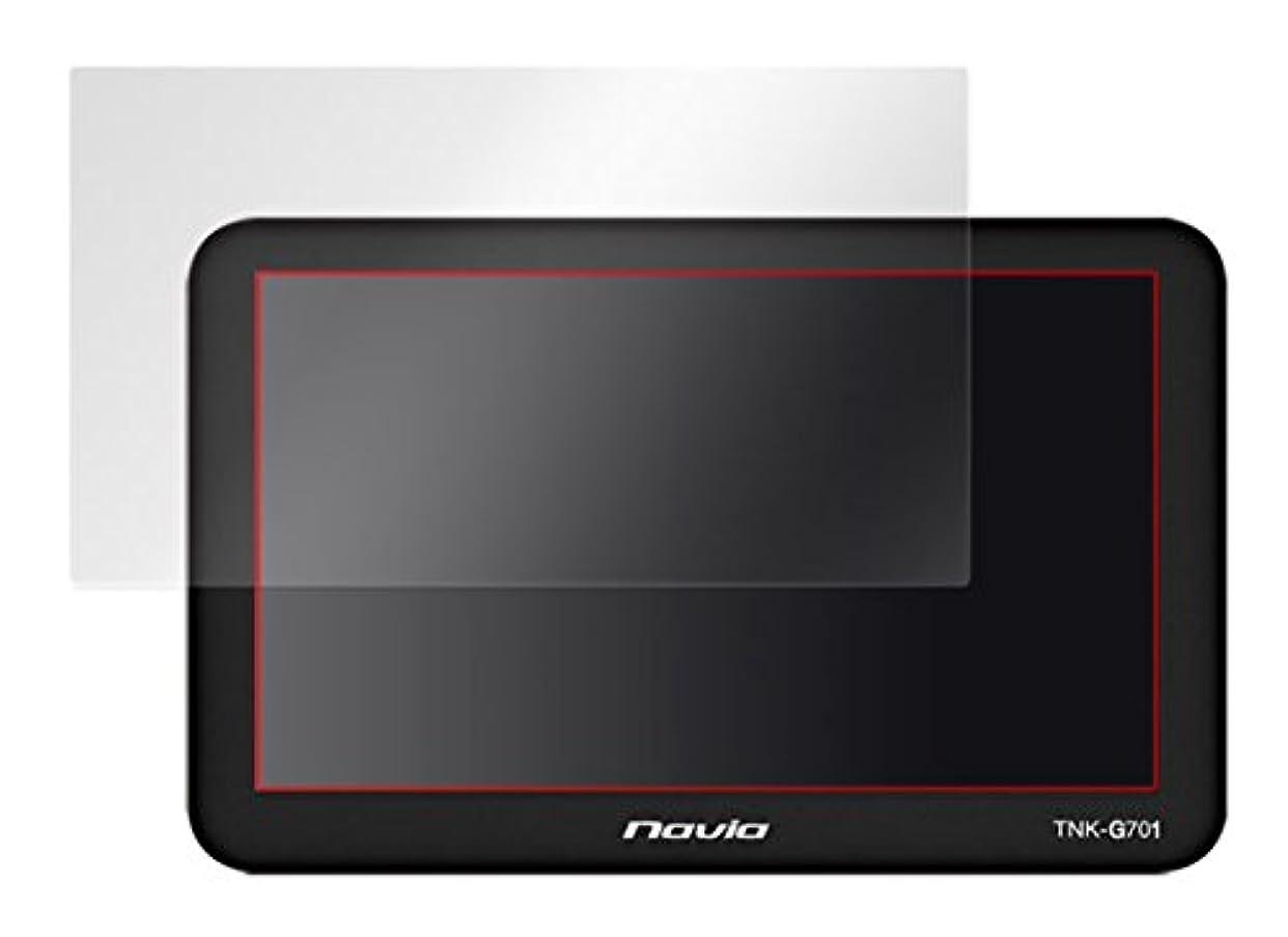 ピアノを弾くオーバーランクラシカル指紋が目立たない 反射防止タイプ液晶保護フィルム ポータブルゴルフナビゲーション KAIHOU Navia TNK-G701 OLKHTNKG701/3