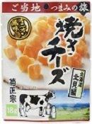 菊正宗 ご当地つまみの旅 焼きチーズオニオン風味 18g×10個 北海道北見編