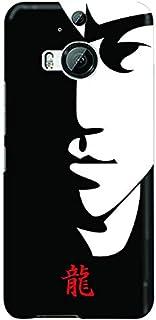 Stylizedd HTC One M9 Plus Slim Snap Case Cover Matte Finish - Tibute - Bruce Lee (Black)