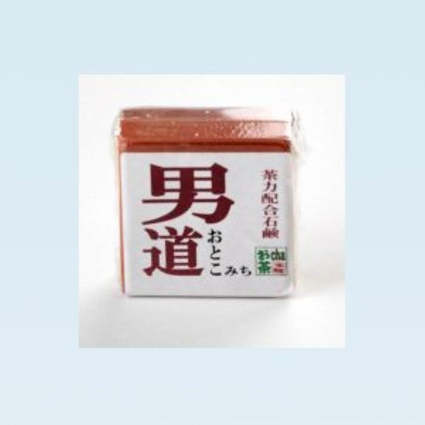 読む先史時代の皮肉な男性用無添加石鹸 男道 115g固形タイプ 抗菌力99.9%の日本初の無添加石鹸