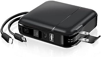 最新版 モバイルバッテリー 大容量 15000mAh 急速充電 スマホ充電器 2ケーブル内蔵(Lightning+Type-Cケーブル内蔵) +Type-C入出力+USBポート 4台同時充電 薄型 LCD残量表示 持ち運び便利...