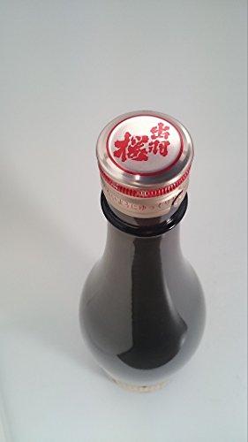 出羽桜酒造『出羽桜一耕特別純米酒』