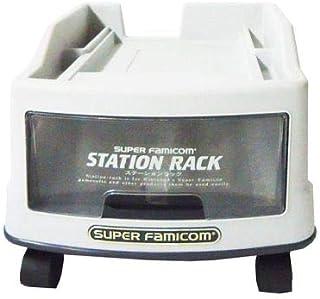 スーパーファミコン SF STATION RACK ステーションラック