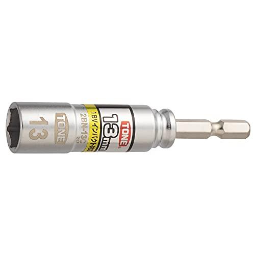 トネ(TONE) 電動ドリル用コンパクトソケット 2BN-13C ビット差込 二面幅13mm
