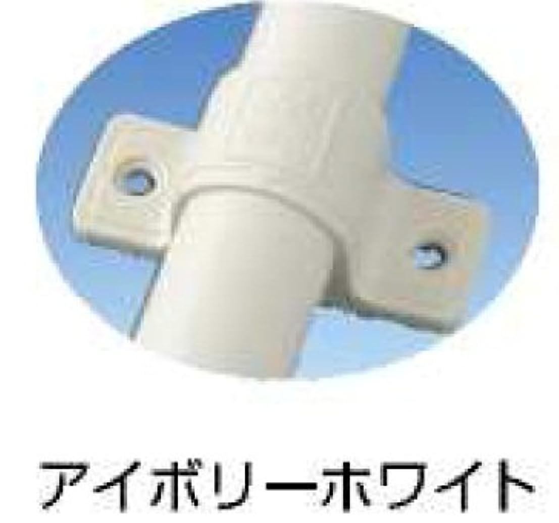 争うケント廃止PPサドル 樹脂バンド(VP-20用) アイボリーホワイト