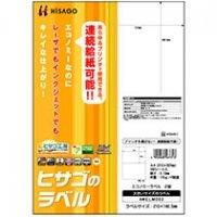 ヒサゴ エコノミーラベル A4 2面 210×148.5mm 1冊(100シート)