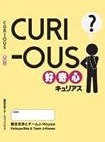 CURIOUS (好奇心)キュリアス (飯田克弥とチームJ-House)