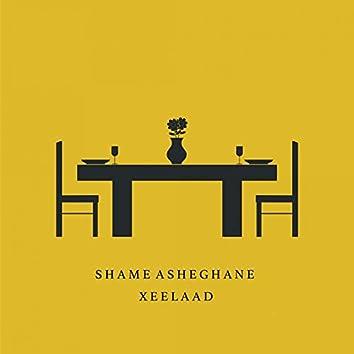 Shame Asheghane