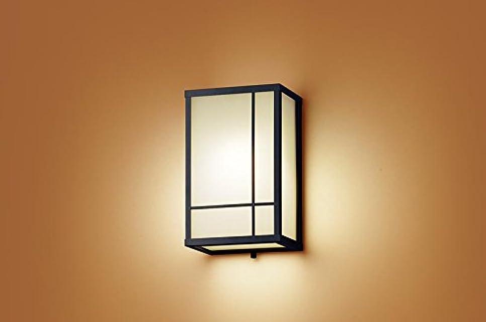 複雑でない郵便平方パナソニック照明器具(Panasonic) Everleds LED 和風ポーチライト LGW85083Z(電球色)