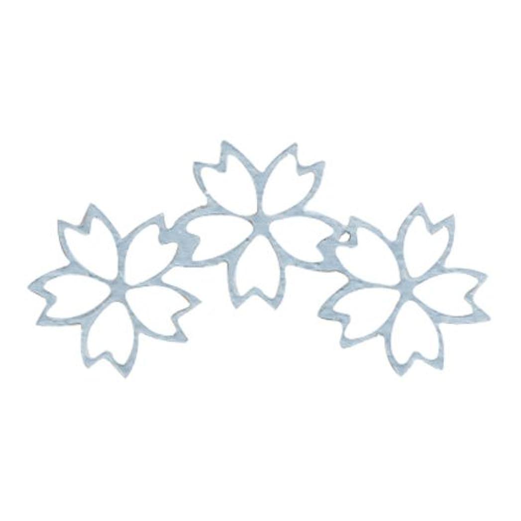 カフェ退却ウィザードリトルプリティー ネイルアートパーツ チェリーブロッサム3連スカシ シルバー 10個