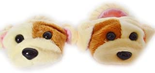 Brittany's Light Brown Puppy Slippers Compatible with American Girl Dolls
