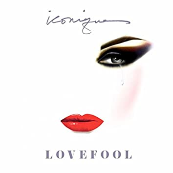 Lovefool