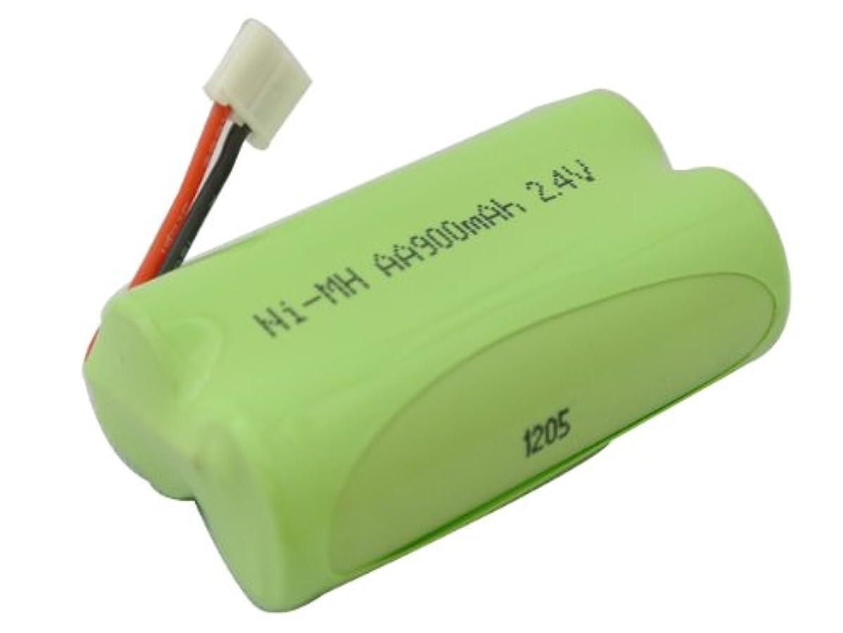 呪い暗唱するキャップ【掘出】パナソニック(panasonic) コードレス子機用充電池【 KX-FAN37 / HHR-T312 / BK-T312 対応互換電池 】