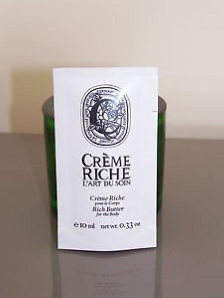 誇張する異形マッサージDiptyque Creme Riche (ディプティック クレーム リッチ) 0.33 oz (10ml) ボディーバター (ボディークリーム) サンプル for Women