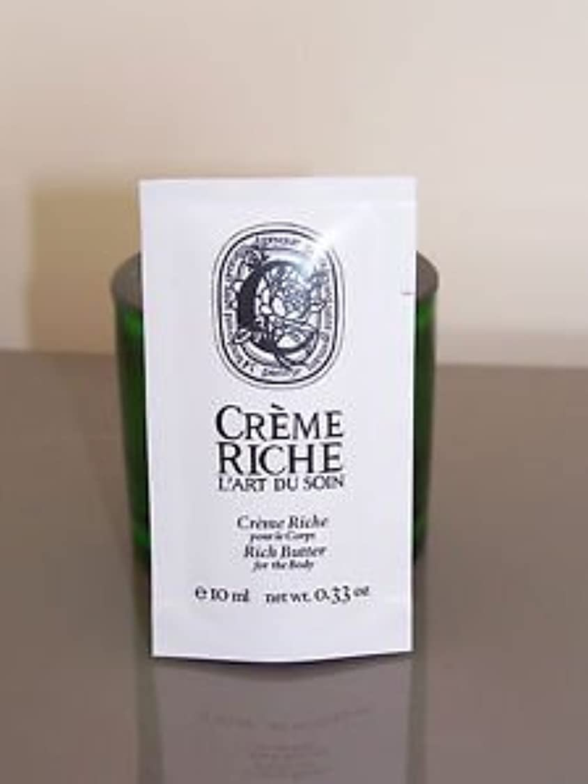 大統領リップどっちでもDiptyque Creme Riche (ディプティック クレーム リッチ) 0.33 oz (10ml) ボディーバター (ボディークリーム) サンプル for Women