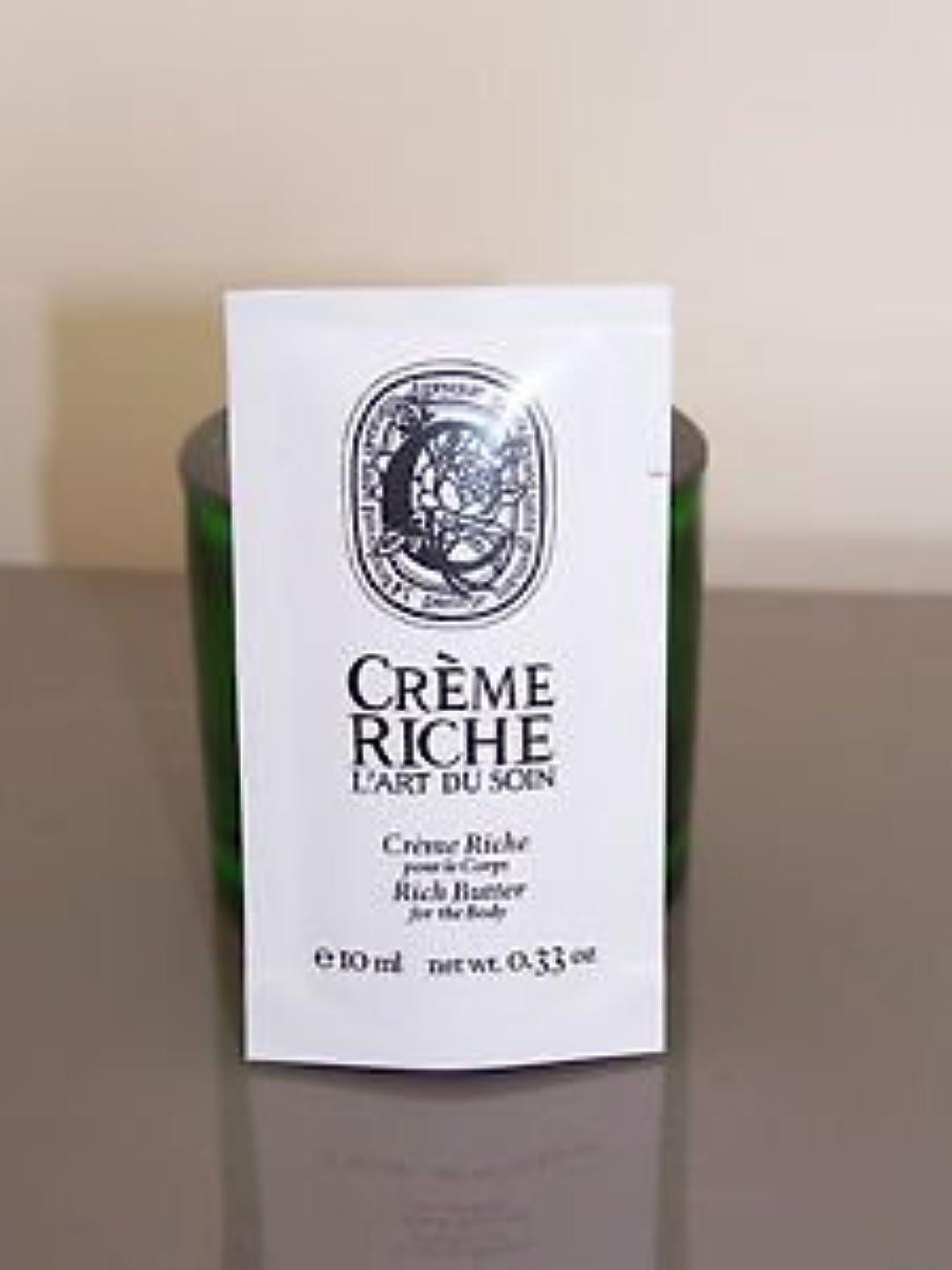 不適衛星次Diptyque Creme Riche (ディプティック クレーム リッチ) 0.33 oz (10ml) ボディーバター (ボディークリーム) サンプル for Women