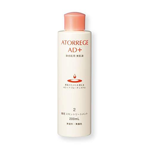 アトレージュエーディープラス アトレージュ AD+ 薬用 スキントリートメント 200ml 敏感肌 薬用 化粧水