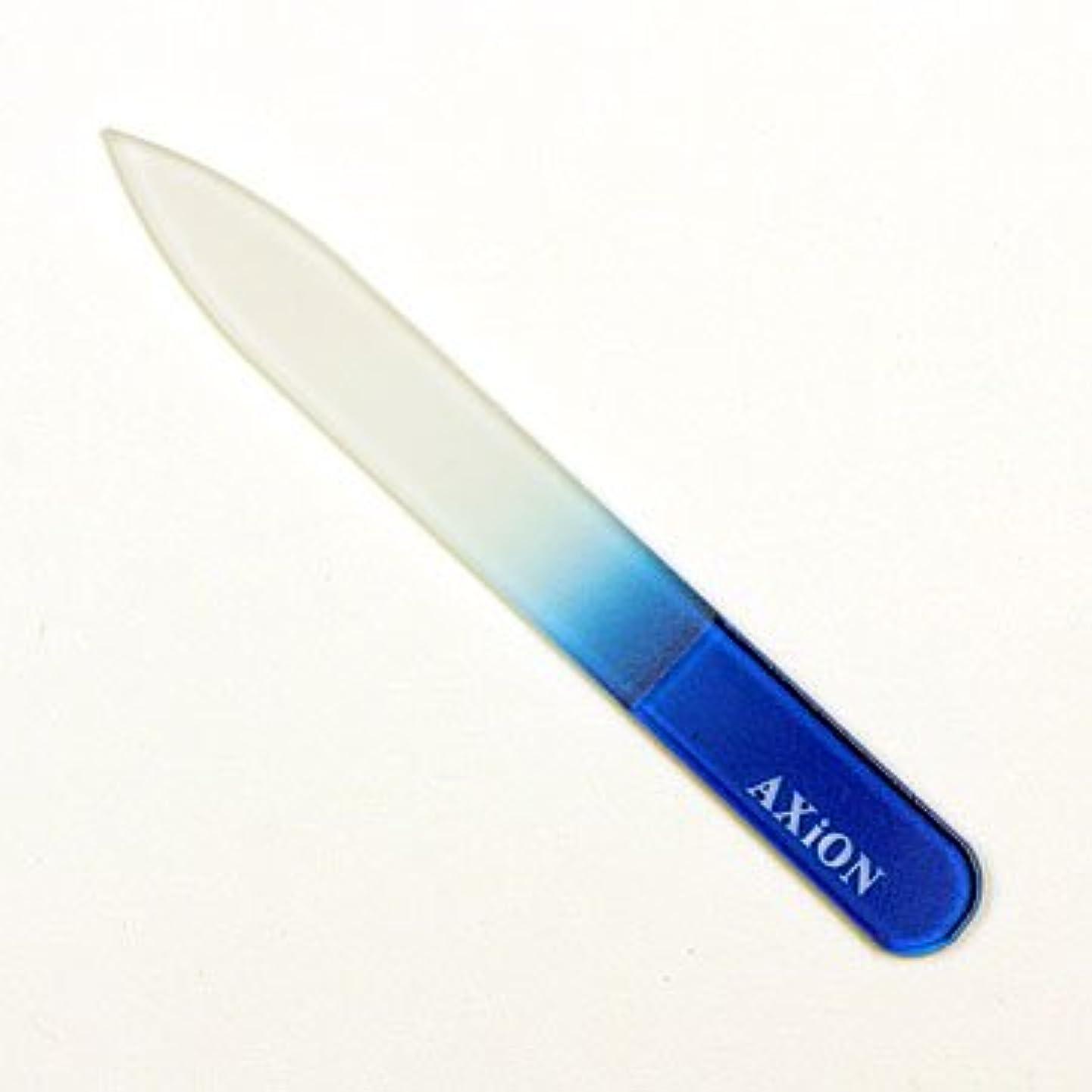 アテンダント叱る証明書チェコ製 AXiON(アクシオン)ガラス製爪ヤスリ(ブルー)両面タイプ #slg009567fba