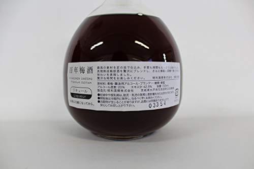 梅酒梅香百年梅酒プレミアム[720ml]