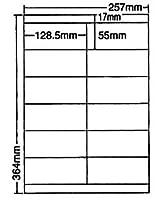LEZ12P-3 OAラベル ナナワード (128.5×55mm 12面付け B4判) 3梱(レーザー、インクジェットプリンタ用。上質紙ラベル)マルチタイプ