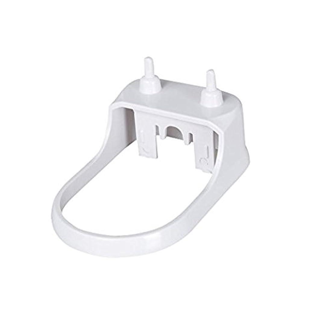 肩をすくめる入手します委員会ハードプラスチックスタンド for Philips sonicare 電動歯ブラシ専用 携帯用小型充電器 フィリップス ソニッケアー音波電動歯ブラシ 充電器 by Kadior (ホワイト)
