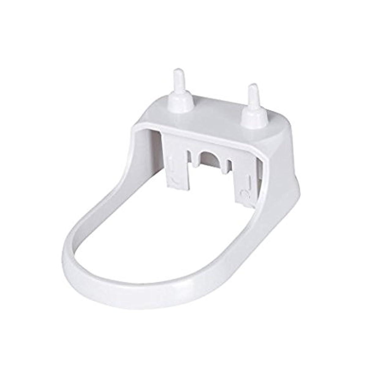 つらい転用スーパーマーケットハードプラスチックスタンド for Philips sonicare 電動歯ブラシ専用 携帯用小型充電器 フィリップス ソニッケアー音波電動歯ブラシ 充電器 by Kadior (ホワイト)