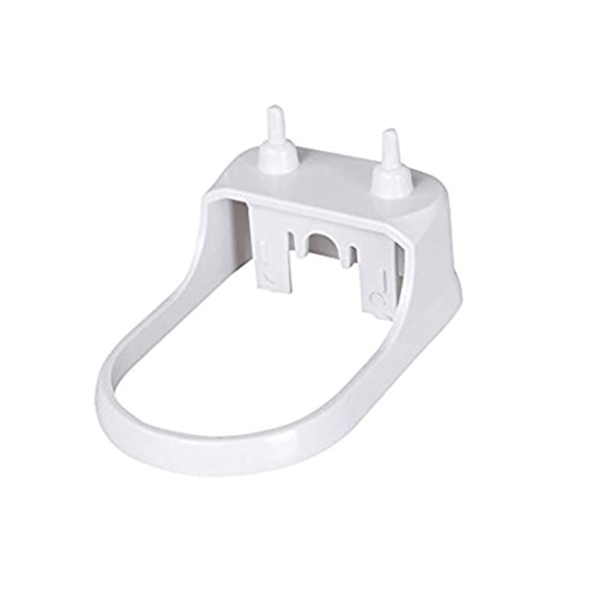 にじみ出る代表団ありふれたハードプラスチックスタンド for Philips sonicare 電動歯ブラシ専用 携帯用小型充電器 フィリップス ソニッケアー音波電動歯ブラシ 充電器 by Kadior (ホワイト)