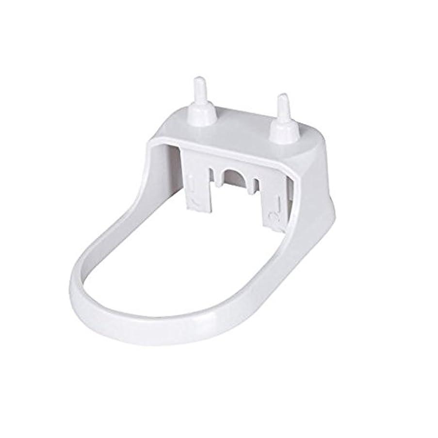鳴らすベリ魅力的ハードプラスチックスタンド for Philips sonicare 電動歯ブラシ専用 携帯用小型充電器 フィリップス ソニッケアー音波電動歯ブラシ 充電器 by Kadior (ホワイト)