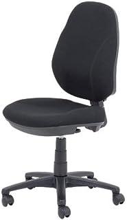 Silla de escritorio / oficina Profesional Realspace Jura contacto permanente negro