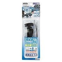 (まとめ) USB接続通信パネル(スズキ車用) 2315 【×2セット】