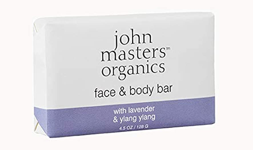 母性魅惑的な店員ジョンマスターオーガニック LRG&YYソープ(ラベンダーローズゼラニウム&イランイラン)