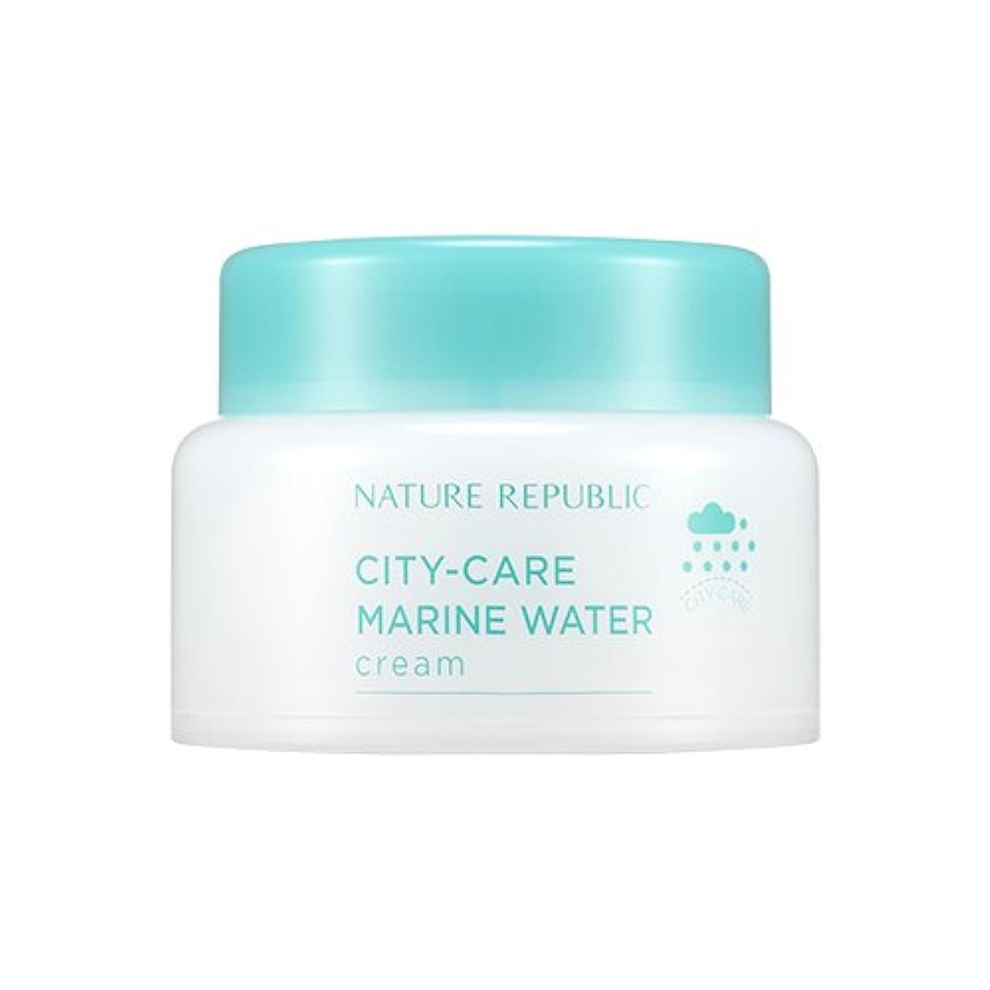 登場アクション小麦粉Nature Republic City Care Marine Water Cream 50ml / ネイチャーリパブリックシティケアマリンウォータークリーム 50ml [並行輸入品]