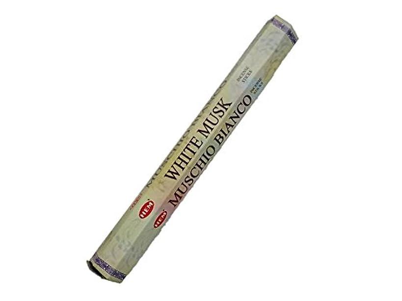 振動させるセレナ石灰岩HEM(ヘム)お香:ホワイトムスク スティックお香/インセンス/1箱