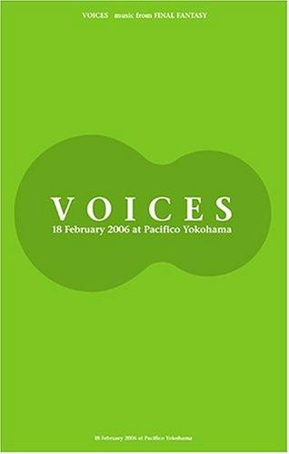 VOICES music from FINAL FANTASY ファイナルファンタジー プレミアム・オーケストラコンサート (初回生産限定盤) [DVD]