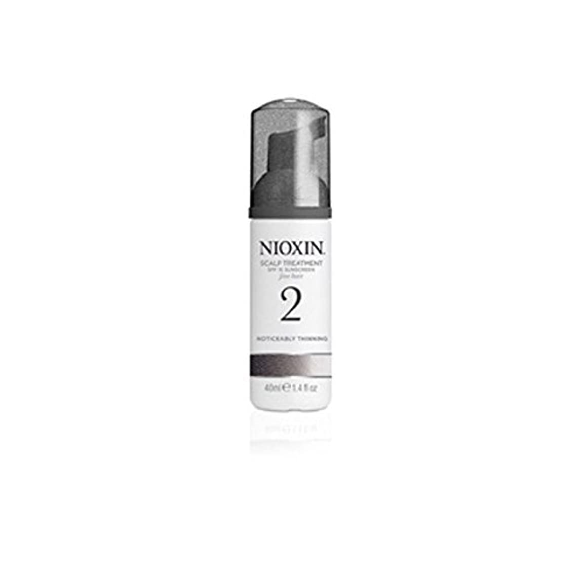 大胆な紳士量著しく間伐自然な髪のためのニオキシンシステム2スカルプトリートメント(100ミリリットル) x2 - Nioxin System 2 Scalp Treatment For Noticeably Thinning Natural Hair (100ml) (Pack of 2) [並行輸入品]
