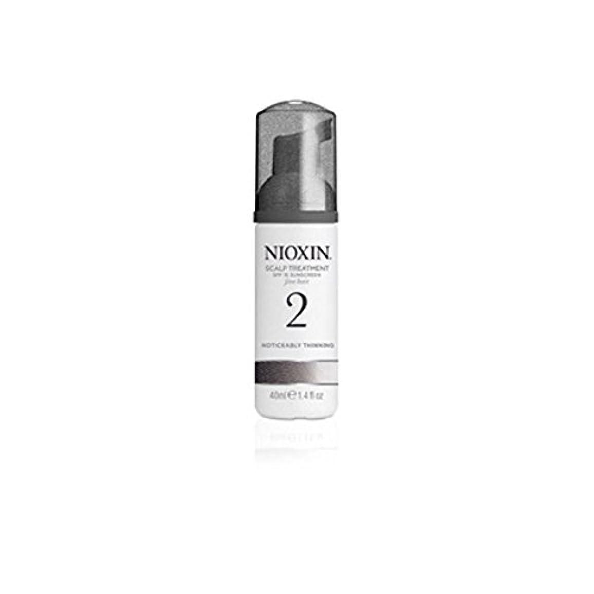 取り出す故障成果著しく間伐自然な髪のためのニオキシンシステム2スカルプトリートメント(100ミリリットル) x4 - Nioxin System 2 Scalp Treatment For Noticeably Thinning Natural Hair (100ml) (Pack of 4) [並行輸入品]