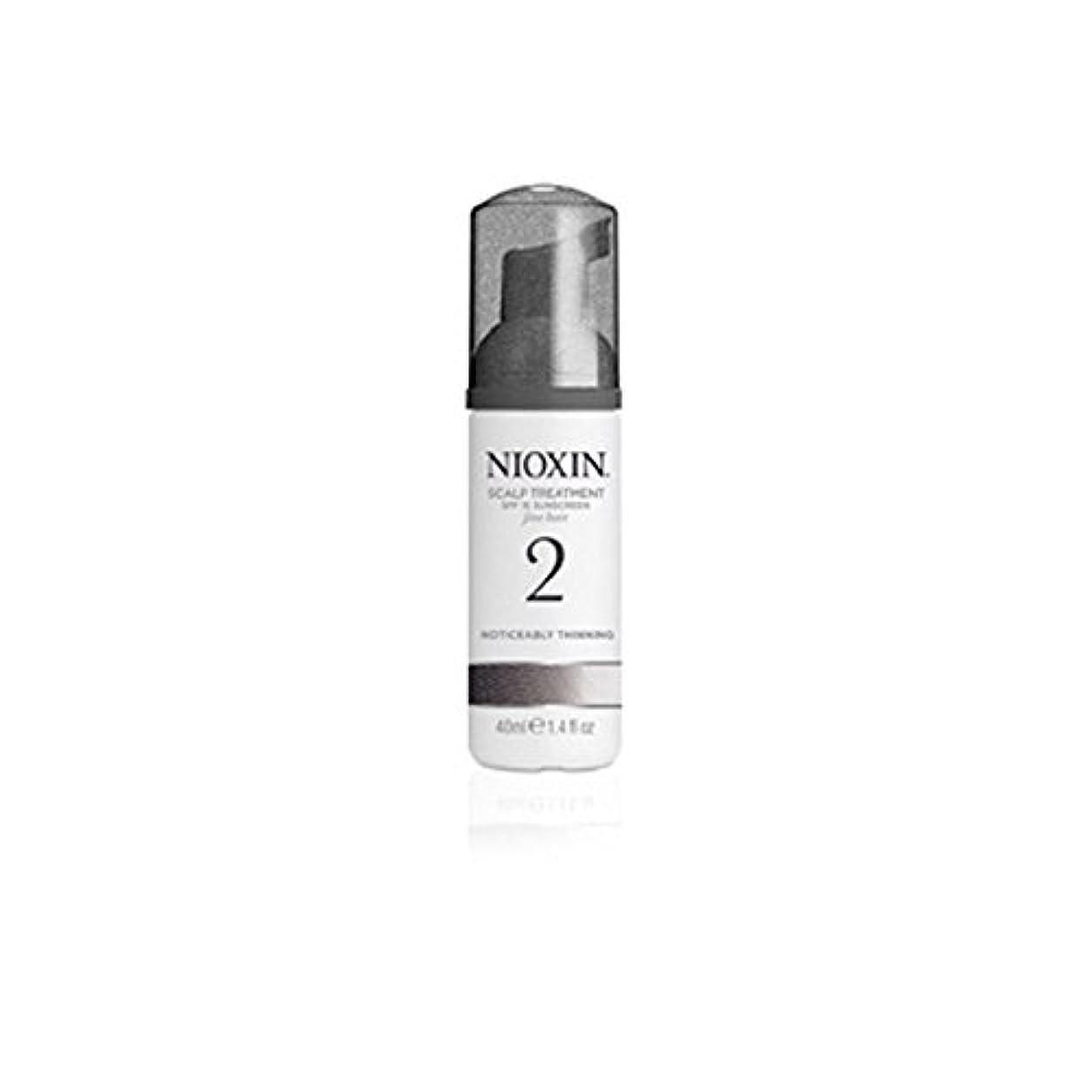 引き付けるギャング必須Nioxin System 2 Scalp Treatment For Noticeably Thinning Natural Hair (100ml) (Pack of 6) - 著しく間伐自然な髪のためのニオキシンシステム2スカルプトリートメント(100ミリリットル) x6 [並行輸入品]