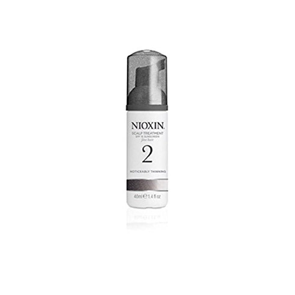 佐賀現金論理的著しく間伐自然な髪のためのニオキシンシステム2スカルプトリートメント(100ミリリットル) x2 - Nioxin System 2 Scalp Treatment For Noticeably Thinning Natural Hair (100ml) (Pack of 2) [並行輸入品]