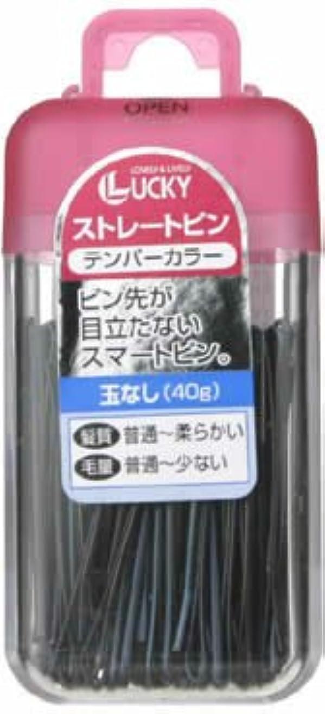 保安乳剤ボットストレートヘアピン (玉なし)