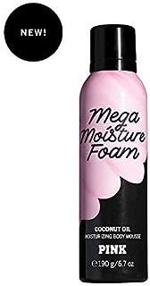 Victoria's Secret Pink Mega Moisture Foam Coconut Oil Moisturizing Body Mousse 6.7 oz