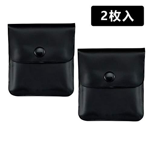 携帯灰皿 持ち運び 2枚入 PU 革 小型 密閉 軽量 ポータブル ポケット 屋外 喫煙所 ポータブル エチケット アッシュトレイ