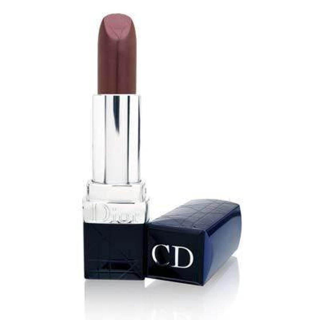 お金ゴム居間誘うRouge Dior Replenishing Lipstick 966 Purple Sultan Satin(ルージュディオール リプレニッシング リップスティック 966 パープル スルタン サテン)[海外直送品] [並行輸入品]