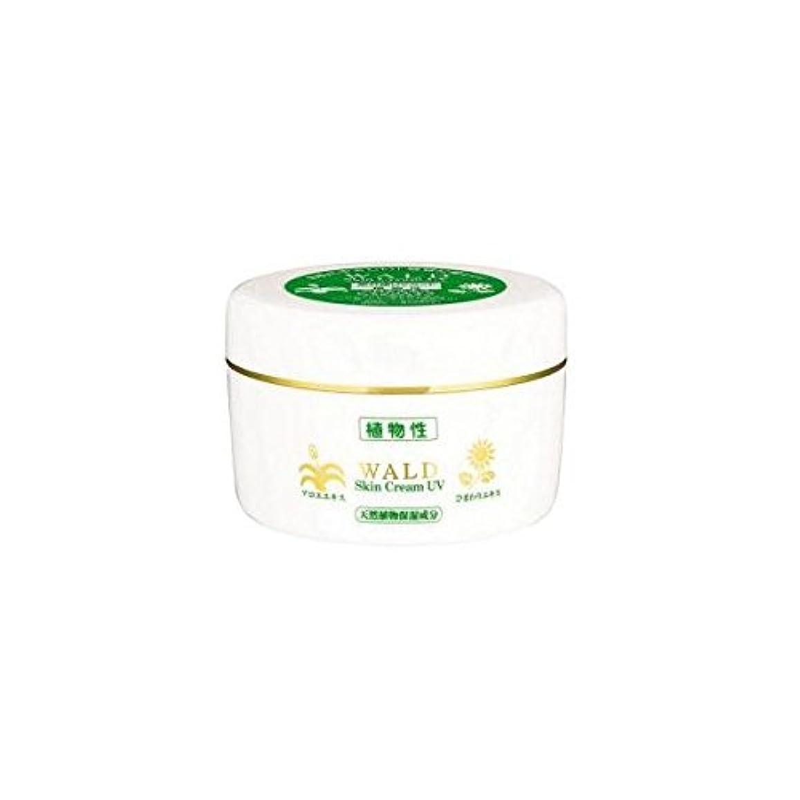 感情の以内に調整する新 ヴァルトスキンクリーム UV (WALD Skin Cream UV) 220g (1)