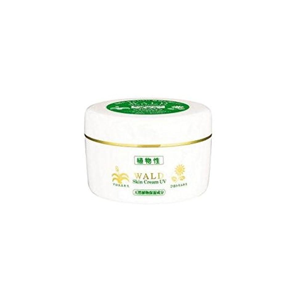パシフィック着替える効能ある新 ヴァルトスキンクリーム UV (WALD Skin Cream UV) 220g (1)