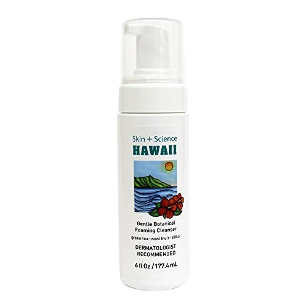 フィード病絶滅させるスキンサイエンス ハワイ ボタニカルフォーミングクレンザー 177.4ml