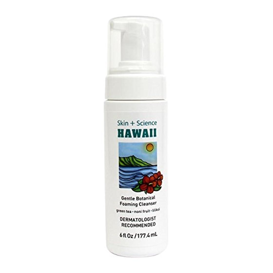 困惑したソーシャルトレイスキンサイエンス ハワイ ボタニカルフォーミングクレンザー 177.4ml