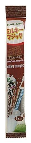 アメハマ製菓 ミルキーマジックチョコレート 3本×15袋