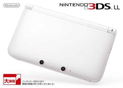 ニンテンドー3DS LL ホワイト【メーカー生産終了】