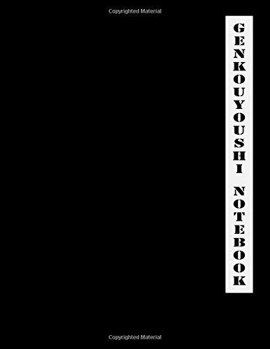 Genkouyoushi Notebook, Japanese Writing Practice Book Genkouyoushi or Genkoyoshi Composition Journal Notebook, Handwriting Practice Sheet, Japanese ... Katana Kana, Paper 8.5 x 11 inch 125 pages